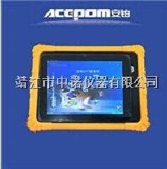 触摸屏现场动平衡仪APM-1600
