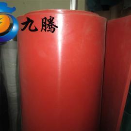 红色3mm绝缘胶垫 配电室绝缘胶垫 厂家直销