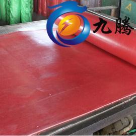 5KV绝缘胶垫 配电室红色绝缘胶垫