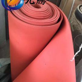 10mm红色绝缘垫报价 厂家绝缘胶垫 全国直销