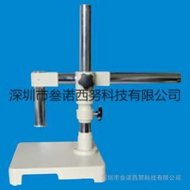 显微镜单臂万能支架