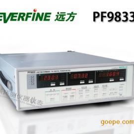 杭州远方PF9833功率表三相PWM智能电量/电参数测试仪