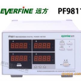 正品远方9811智能电参数测试仪数字功率计功率表
