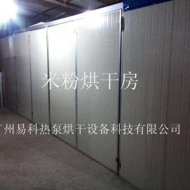 米粉烘干机专业生产厂家