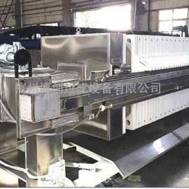 压滤机 防腐压滤机板框压滤机 耐酸压滤机 杭州博创压滤机
