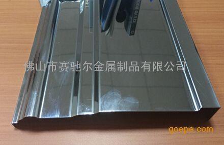 天花线条不锈钢折弯加工