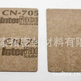 CN-705美国Interface进口密封垫