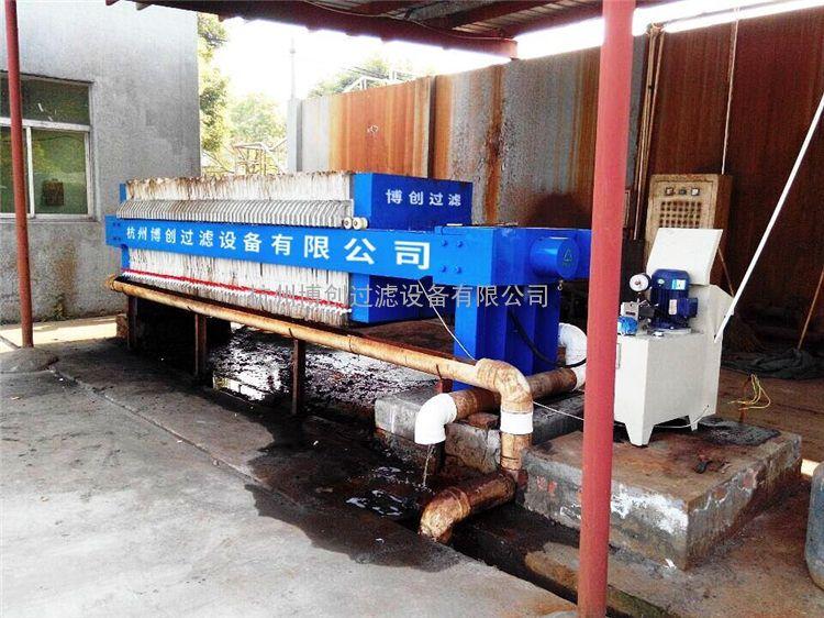 电镀厂压滤机 专业板框压滤机叠螺脱水机 厂家直销100平方XMY100