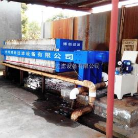 压滤机 煤化工压滤机 厢式压滤机 隔膜压滤机厂家直销 脱水烘干机
