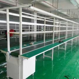 供应皮带流水线、直板流水线、包装流水线
