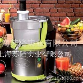 山度士SANTOS 68榨汁机、电动自动排渣水果汁机