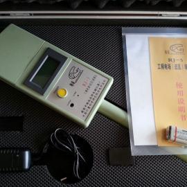 RJ-5工频电磁场场强仪,测试电磁辐射的产品