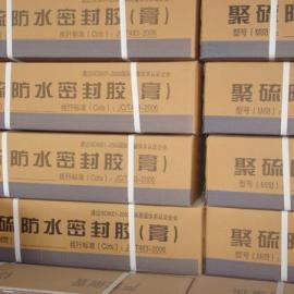 双组份聚硫密封胶产品特性