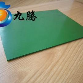 供应广西配电室绿色绝缘胶垫 20KV绝缘胶垫