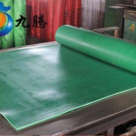 绿色绝缘胶板 25KV高压绝缘胶板 绝缘胶板报价