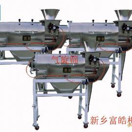 QXS-W300气旋筛采购, 卧式气旋筛厂家,不锈钢气旋筛