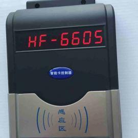 智能水控机,IC卡控水系统,IC卡水控器