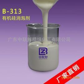 供应石油用有机硅消泡剂 消泡快抑泡持久石油化工专用优质高效