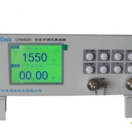 OPM4000 台式可调光衰减器