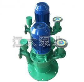 江大泵业销售WFB氟合金无密封自控自吸泵