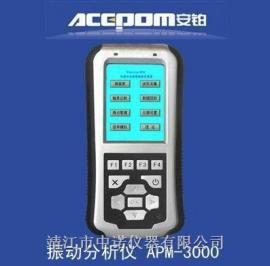 安铂双面手持式振动分析仪APM-3000现场动平衡仪设备故障检测专家