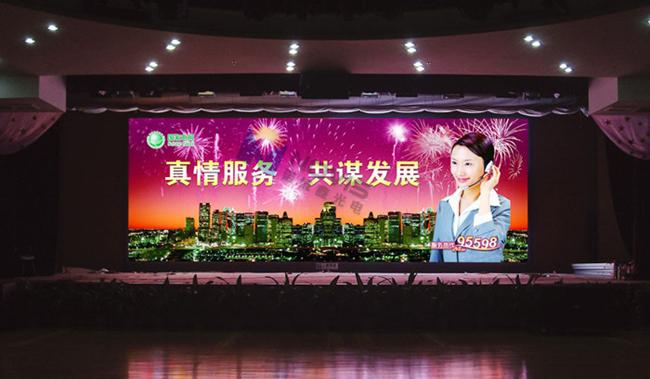 led大屏幕,广东p2.5led全彩大屏幕厂家包安装