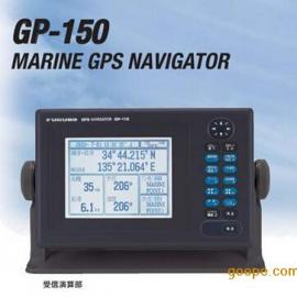 日本FURUNO船用GPS GP-150船舶导航仪