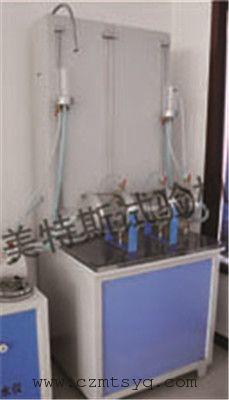 土工合成材料垂直渗透仪TSY-9型试验报告