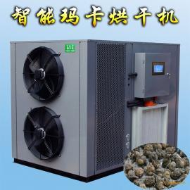 玛卡烘干机 烘干机 除湿机 全自动烘干三项热回收技术