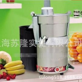 法国山度士榨汁机Santos #58 商用 蔬果榨汁机