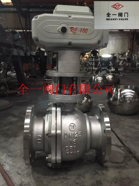 Q941F电动法兰球阀