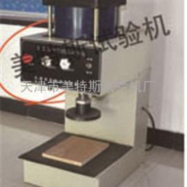 土工布气动圆盘取样器TSY-16型