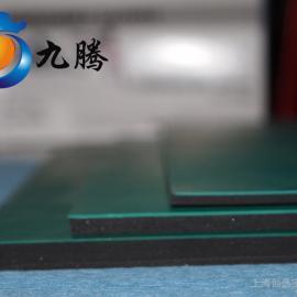 厂家直销 防静电橡胶台垫 防静橡胶台垫价格