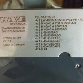 现货特价HAWE比例多路换向阀