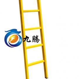 厂家直销 电工绝缘单梯 玻璃钢6米绝缘单梯