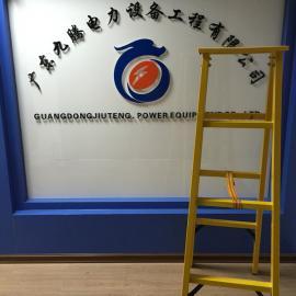 厂家绝缘梯直销 绝缘人字梯 电工专用梯
