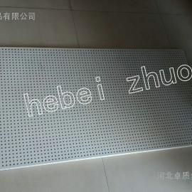 铝板冲孔网600*600微孔天花铝扣板