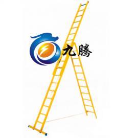 广东绝缘人字梯 玻璃钢人字单升降梯 九腾电力直销