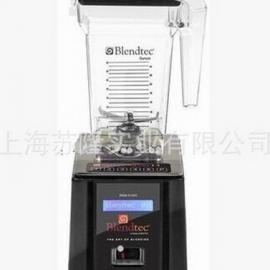 Blendtec 布兰泰美国进口冰沙机 Space Saver商用搅拌机