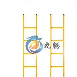广东直销 电工绝缘单梯 玻璃钢绝缘直梯