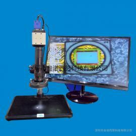 SN-0745单筒连续变倍显微镜