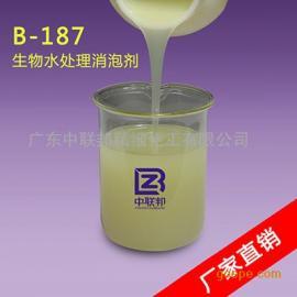 生物垃圾水�理用消泡�� 用量少�o毒�h保�o硅 ��菌膜�o副作用