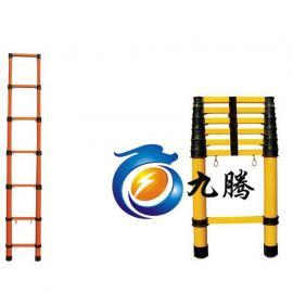 3米伸缩竹节梯 绝缘竹节梯 电力专用绝缘梯厂家