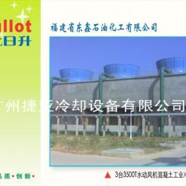 不用电冷却塔节能工业冷却水塔2500T大型混凝土凉水塔