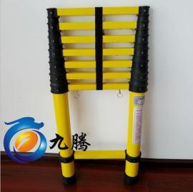 广东九腾厂家 玻璃钢绝缘梯 绝缘伸缩竹节梯