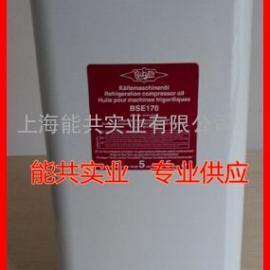 比泽尔Bitzer冷冻油BSE170 10L大包装现货
