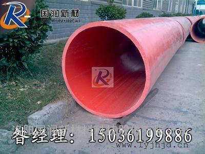 隧道逃生管