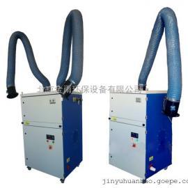 北京金雨JY-3600S单双臂点焊埃清灰器 点焊霭清灰器 工业环保