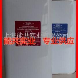 上海现货比泽尔Bitzer冷冻油BSE32德国润滑油