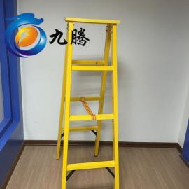 电工绝缘梯 玻璃钢绝缘人字梯 广东绝缘梯厂家
